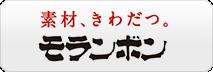 モランボン株式会社
