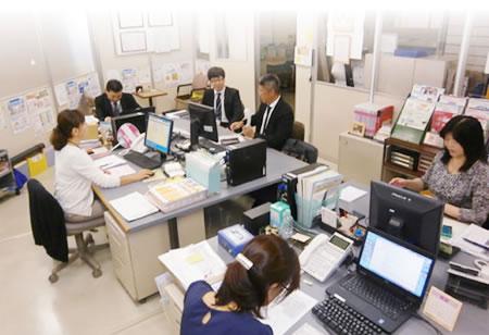 府中にあるさくら保険サービス・事務所の風景