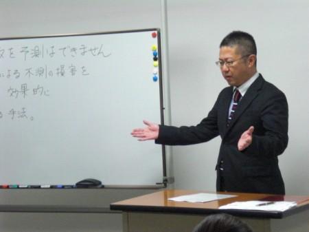2013新入社員研修2 (1)