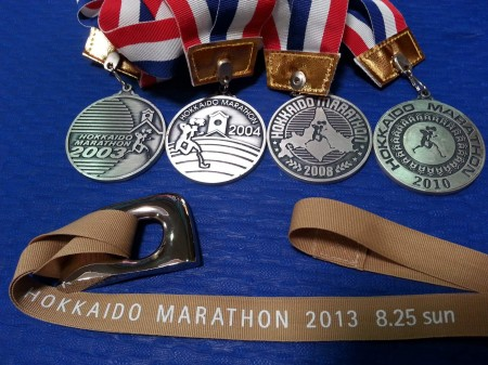 北海道マラソン完走メダル