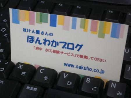 PC230591