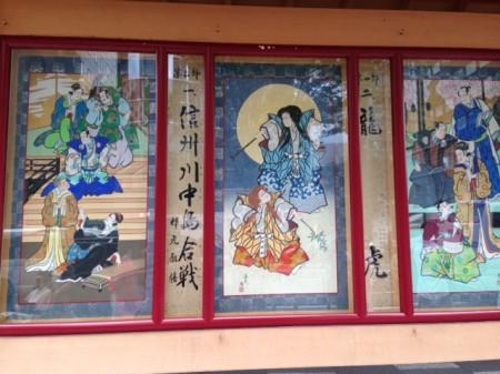 八月歌舞伎