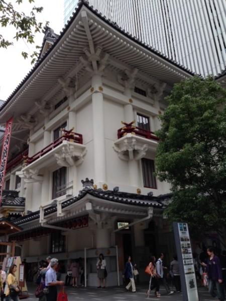 歌舞伎座1408