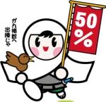kenshin_kun