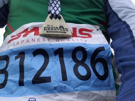 富士山マラソンメダル