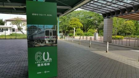 正門前駅wq