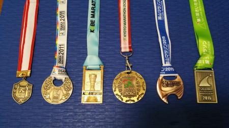 第一回大会メダル