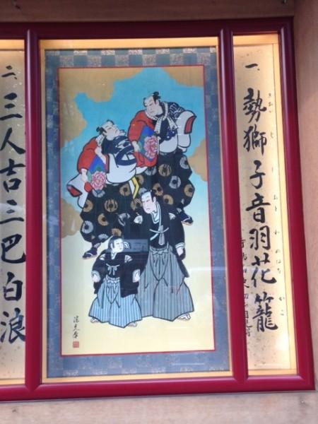 5月大歌舞伎演目