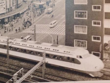 昭和新幹線
