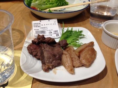肉フェス猪肉