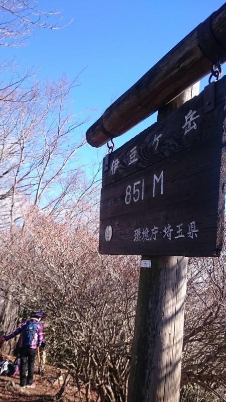 伊豆が岳 (2)
