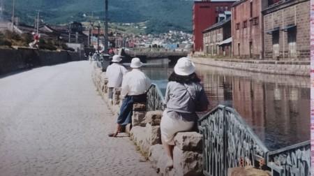 夏の小樽運河